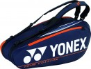 Yonex Pro Racket Bag 92026 Dark Navy