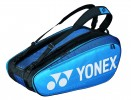 Yonex Pro 12 Racket Bag Wide 920212 OUR PRICE £99.99